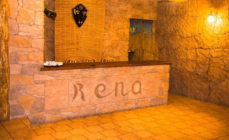 aaaa Ռենա Ռեստորանային Համալիր