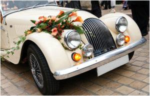 Wedding Rena, հարսանիք Ռենա , Car Rena